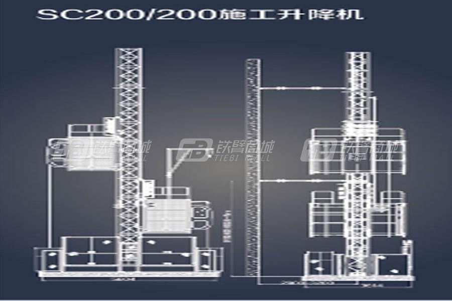 巨神SC200施工升降机