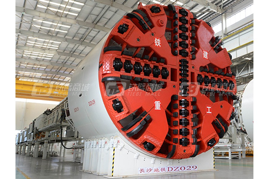 铁建重工ZTE6410土压平衡盾构机