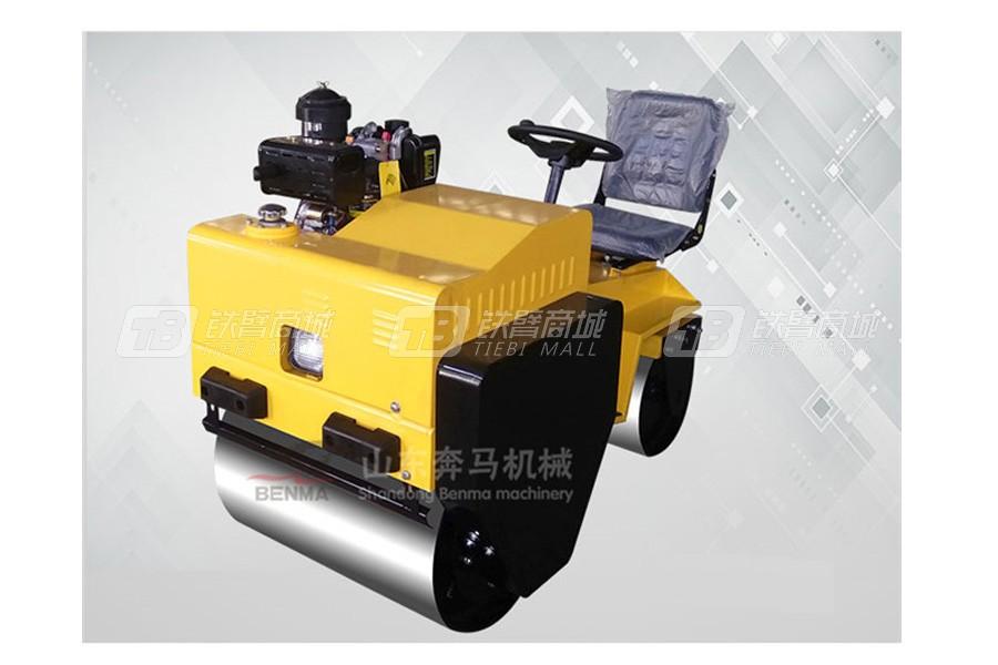 奔马BMY-70小型座驾式压路机