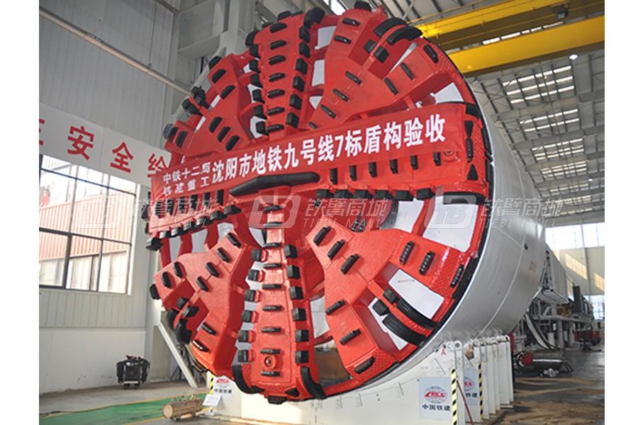 铁建重工ZTS6410泥水平衡盾构机