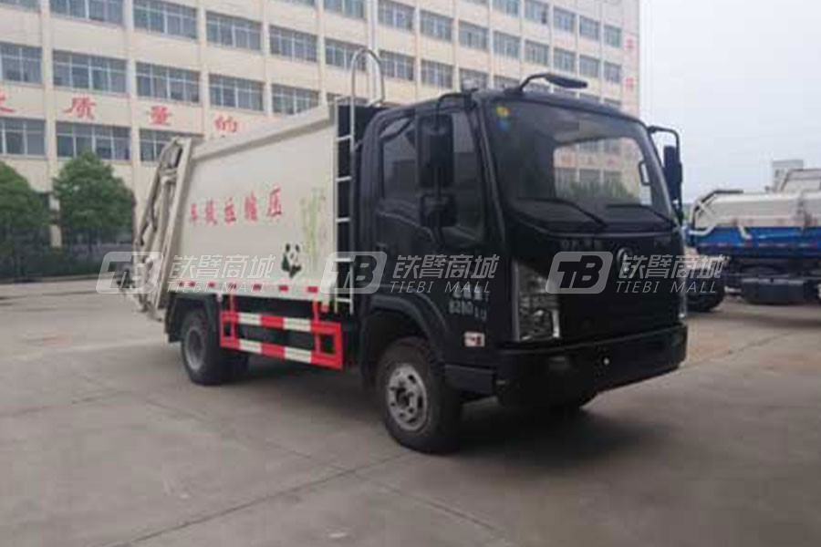 楚飞CLQ5080ZYS5SX垃圾车