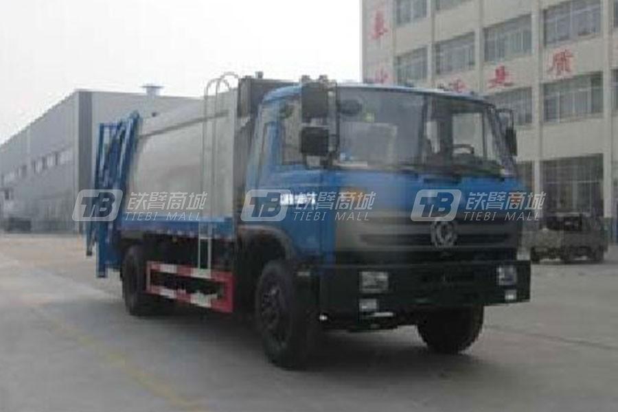 楚飞CLQ5160ZYS5E垃圾车
