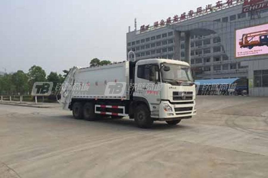 楚飞CLQ5250ZYS5D垃圾车