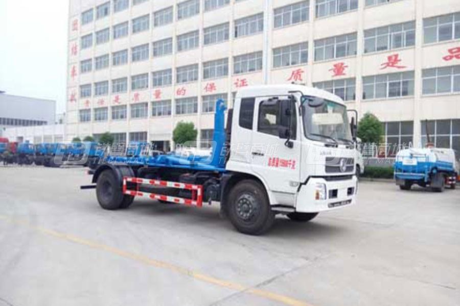 楚飞CLQ5160ZXX5D垃圾车
