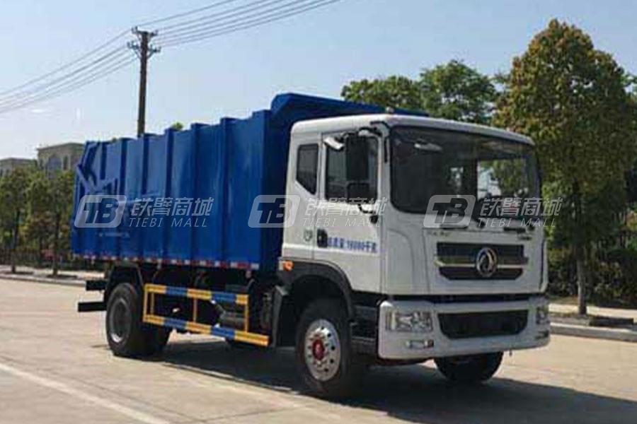 楚飞CLQ5160ZDJ5E垃圾车