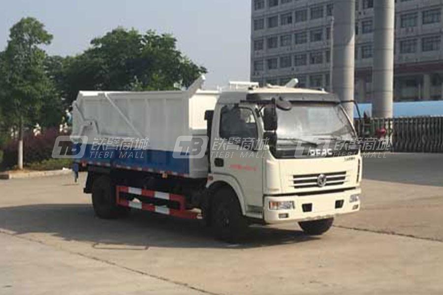 楚飞CLQ5110ZDJ5垃圾车