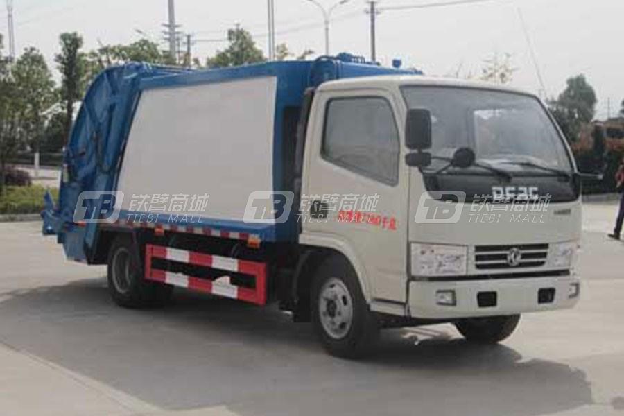 楚飞CLQ5071ZYS5垃圾车
