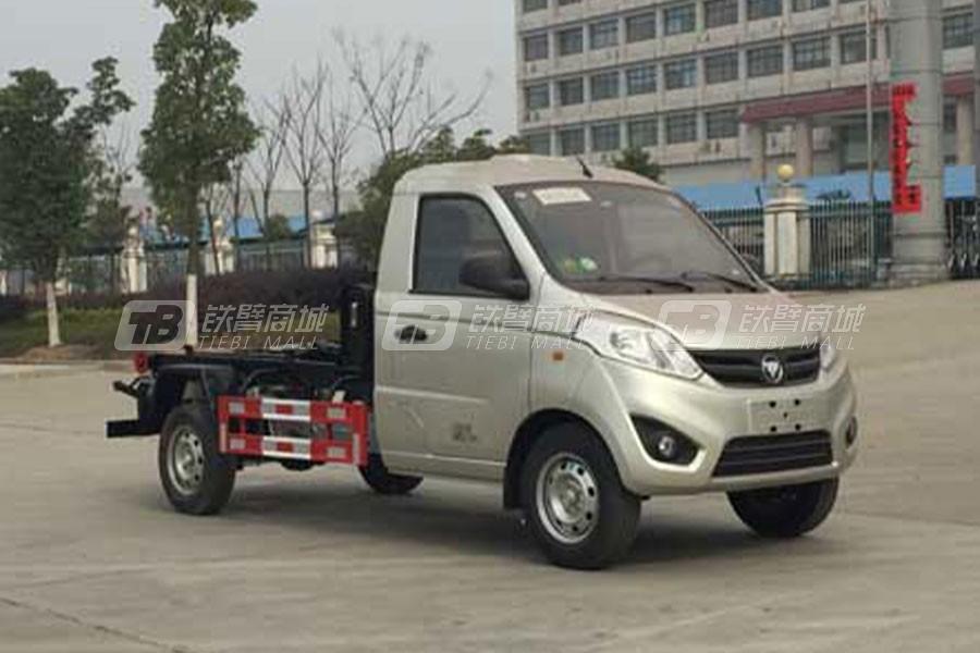 楚飞CLQ5030ZXX5BJ垃圾车