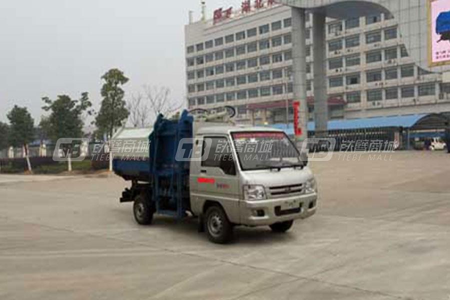 楚飞CLQ5031XTY5BJ垃圾车