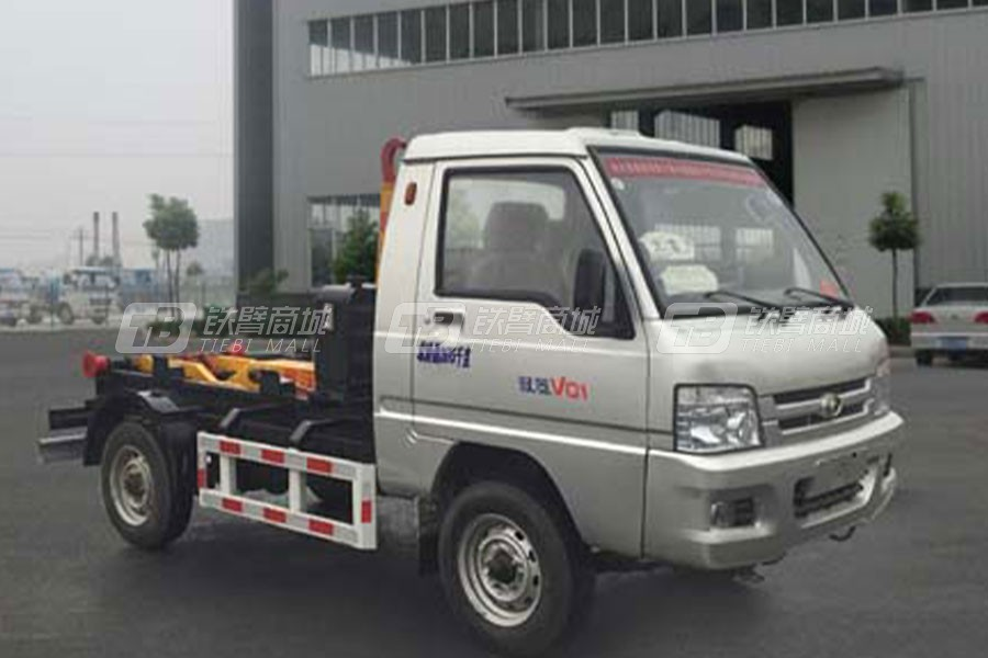 楚飞CLQ5031ZXX5BJ垃圾车