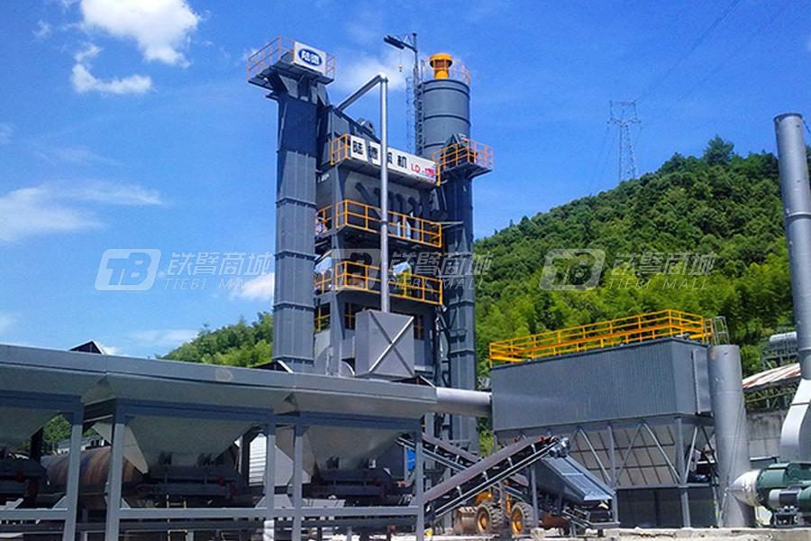陆德筑机LD175C强制式沥青混合料搅拌设备