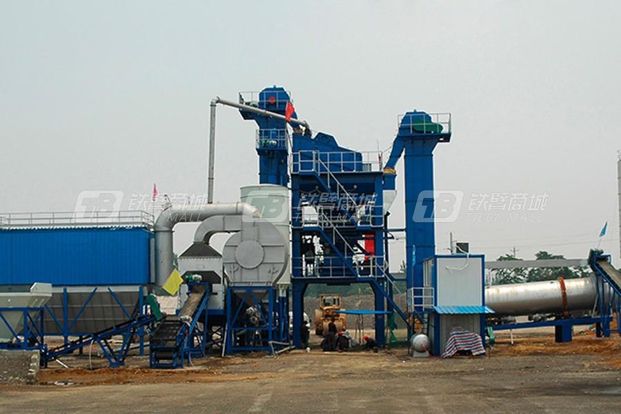 陆德筑机LD130强制式沥青混合料搅拌设备