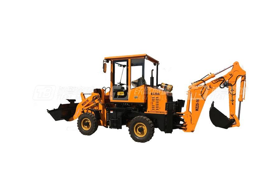 全工WZ25-16C挖掘装载机