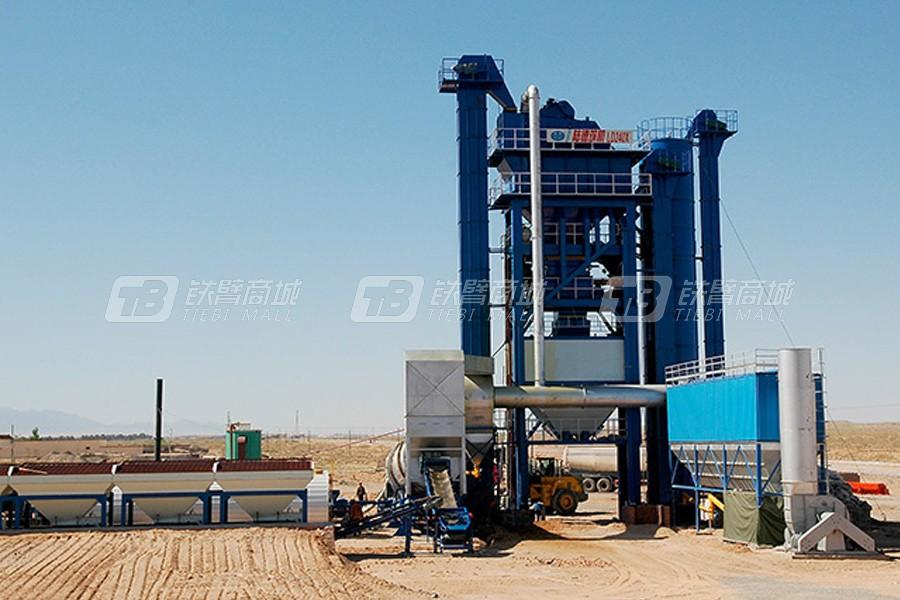 陆德筑机LDX240强制式沥青混合料搅拌设备