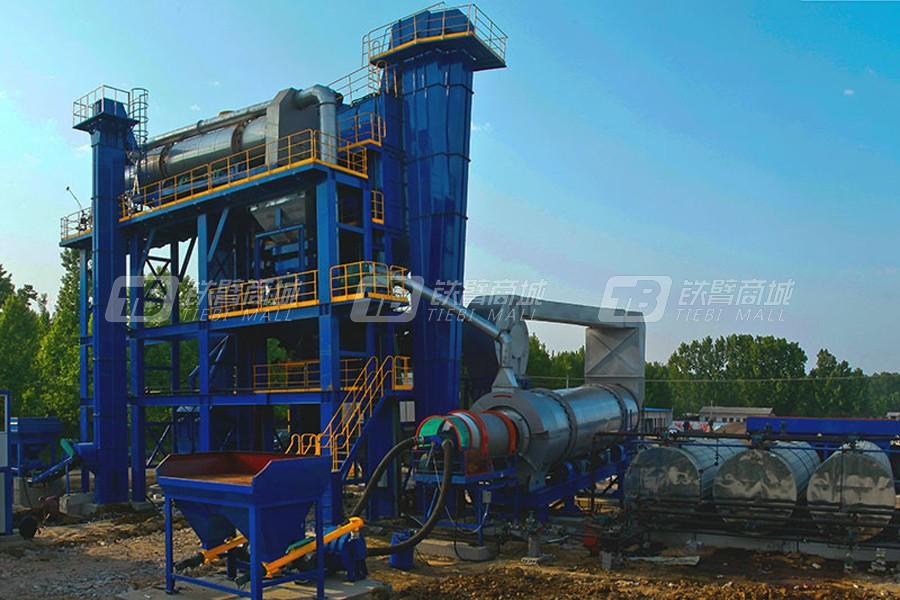 陆德筑机ZLBS160沥青混合料再生设备