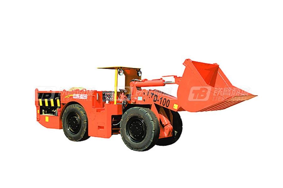 蓝田LTD100铲运机