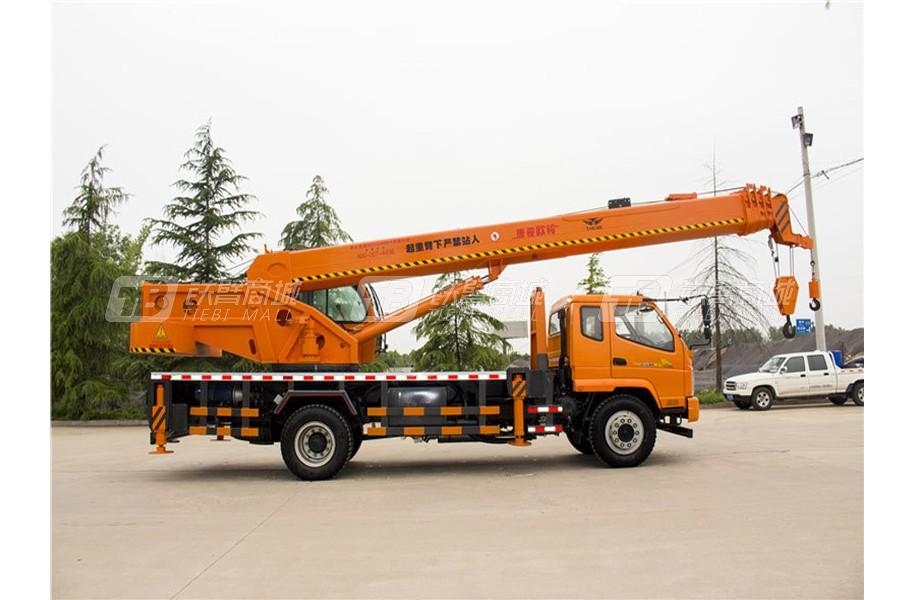 福康吊车998(16吨)汽车起重机