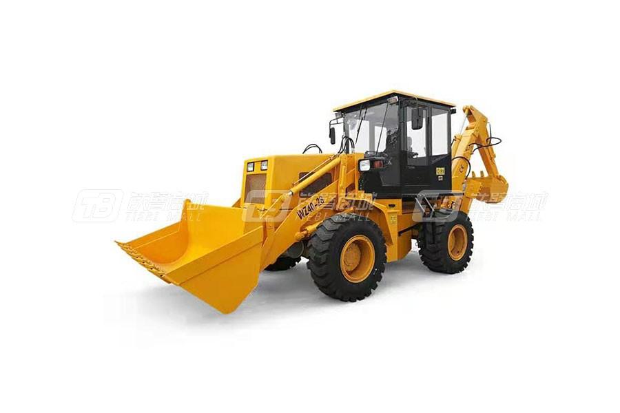 全工WZ40-28挖掘装载机