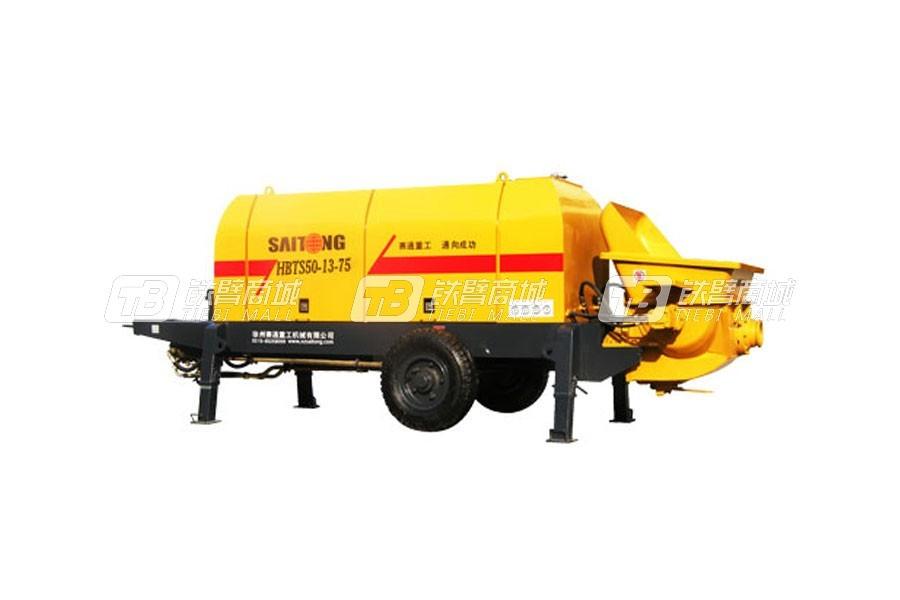 赛通重工HBTS50-13-75电动机混凝土输送泵