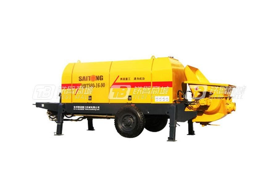赛通重工HBTS60-16-90电动机混凝土输送泵