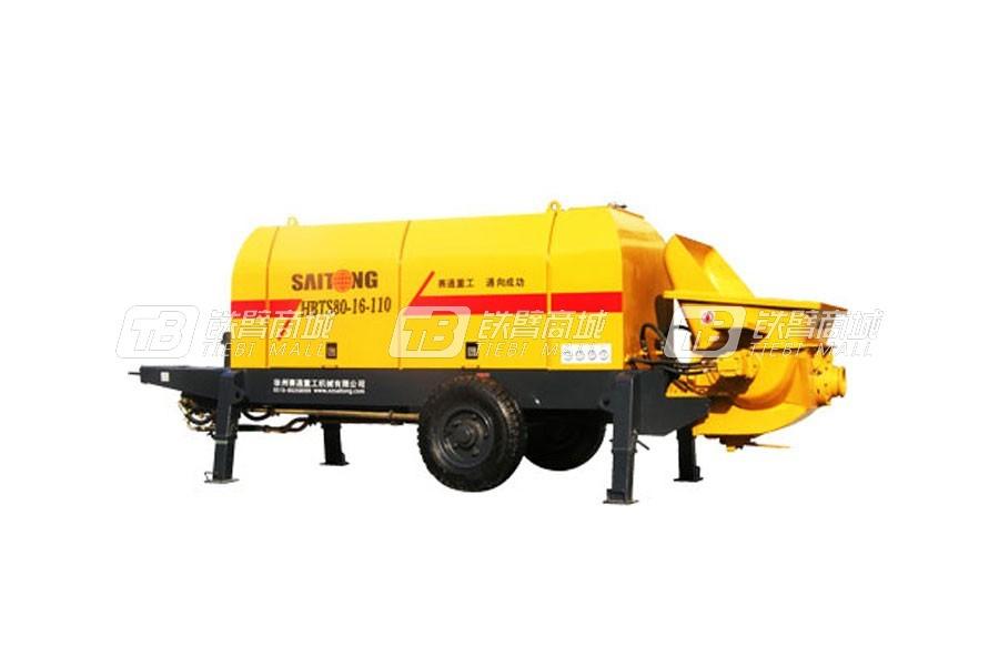赛通重工HBTS80-16-110电动机混凝土输送泵