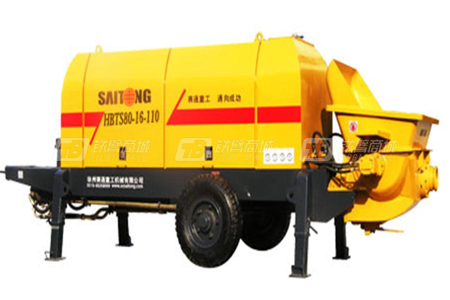 赛通重工HBTS501375电动机混凝土泵