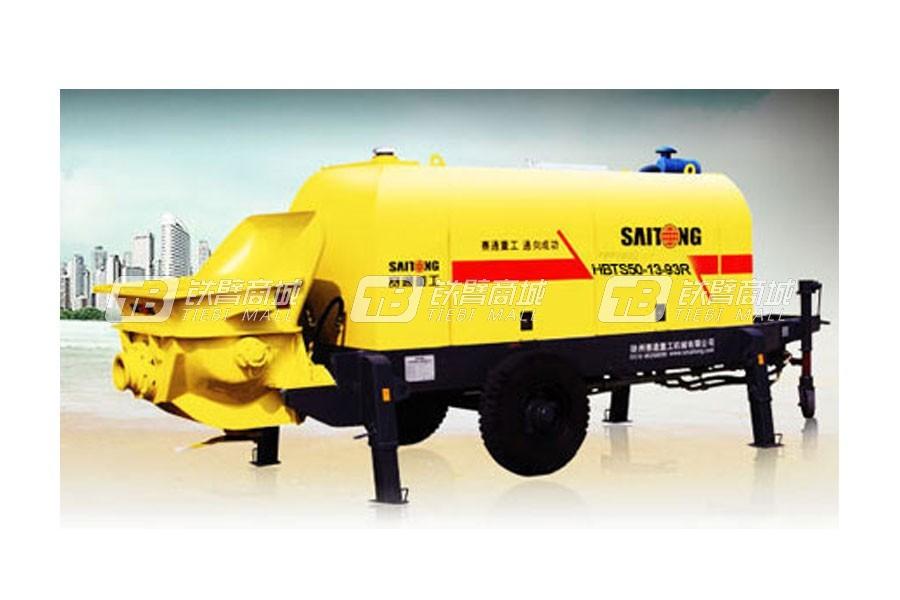 赛通重工HBTS50-13-93R柴油混凝土输送泵