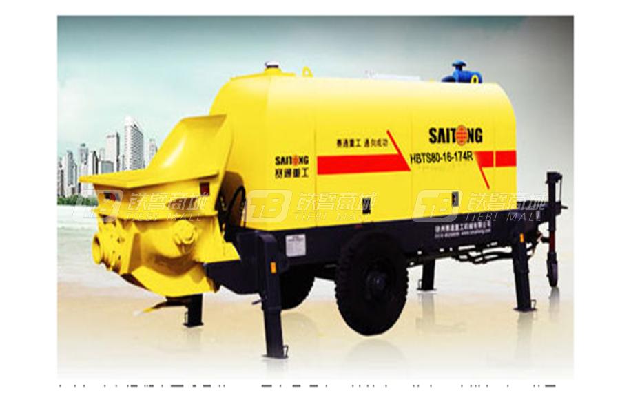 赛通重工HBTS8016161R柴油机混凝土泵