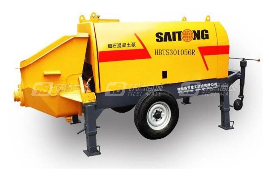赛通重工HBTS30-10-56R细石混凝土输送泵