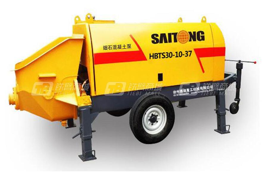 赛通重工HBTS30-10-37(经济型)细石混凝土输送泵
