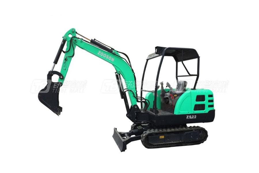早山重工ZS22S小型挖掘机
