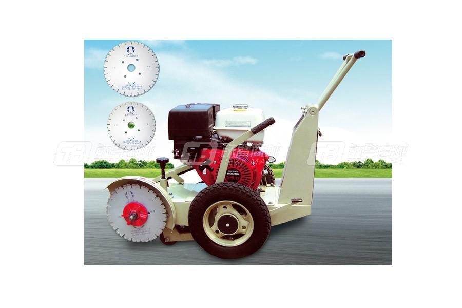 新公YQ-95Ⅱ锯片式水泥砼路面清缝机