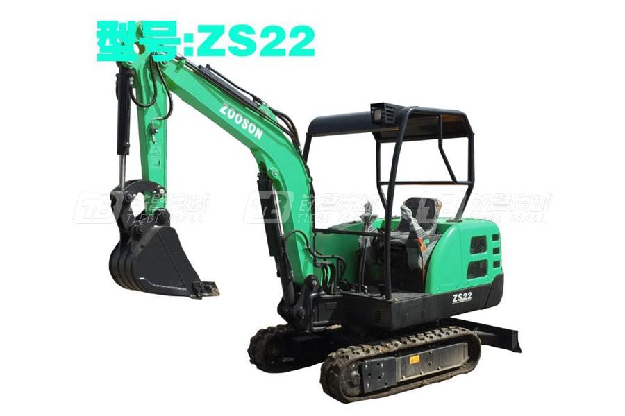 早山重工ZS22小型挖掘机