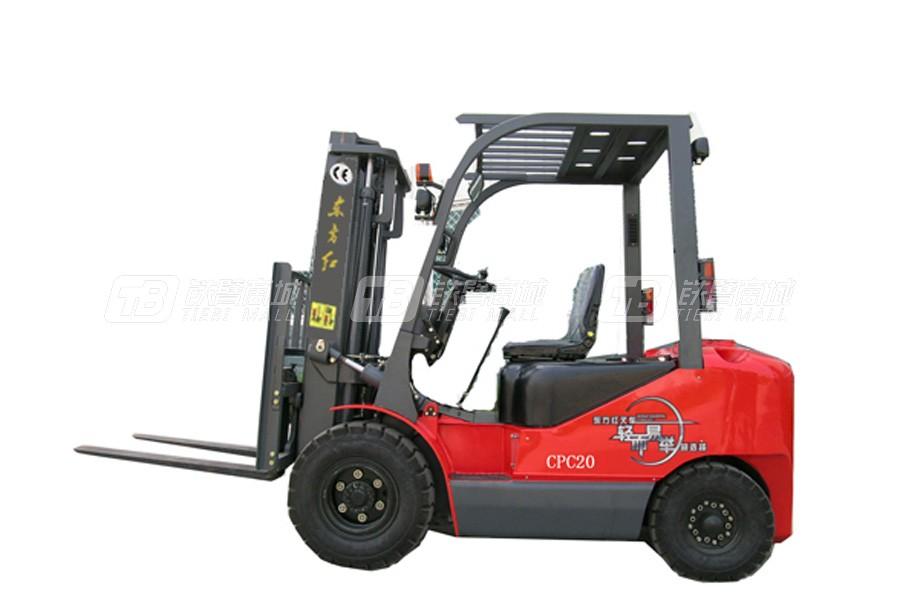 东方红CPC20内燃平衡重式叉车