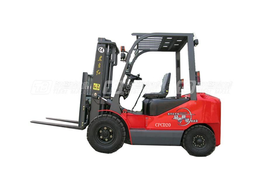 东方红CPCD20内燃平衡重式叉车