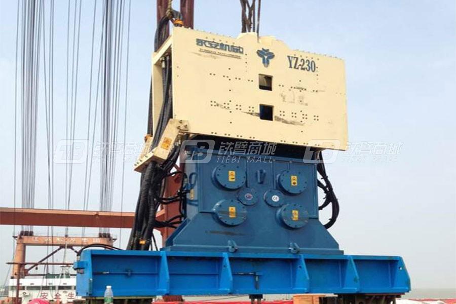 永安机械YZ-230液压振动锤