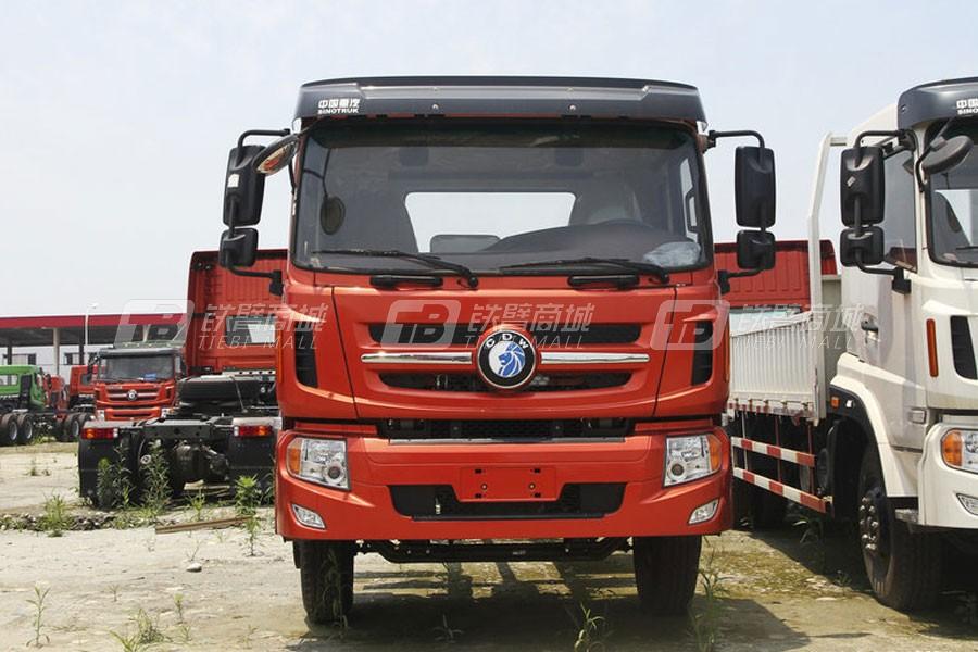 重汽王牌W5D混凝土搅拌运输车