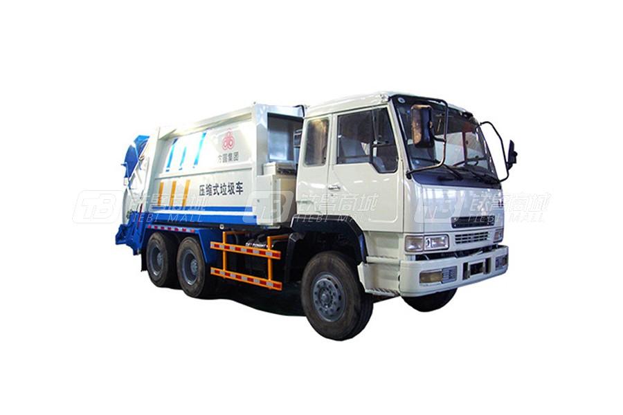 方圆FYG5070ZYSD垃圾车(6方)