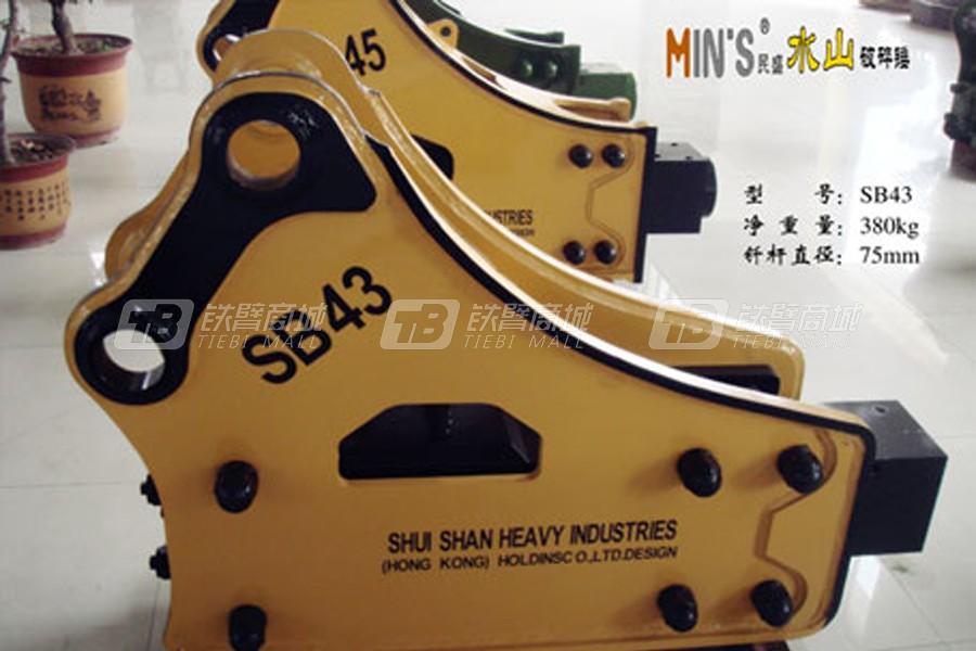 民盛水山SB43破碎锤