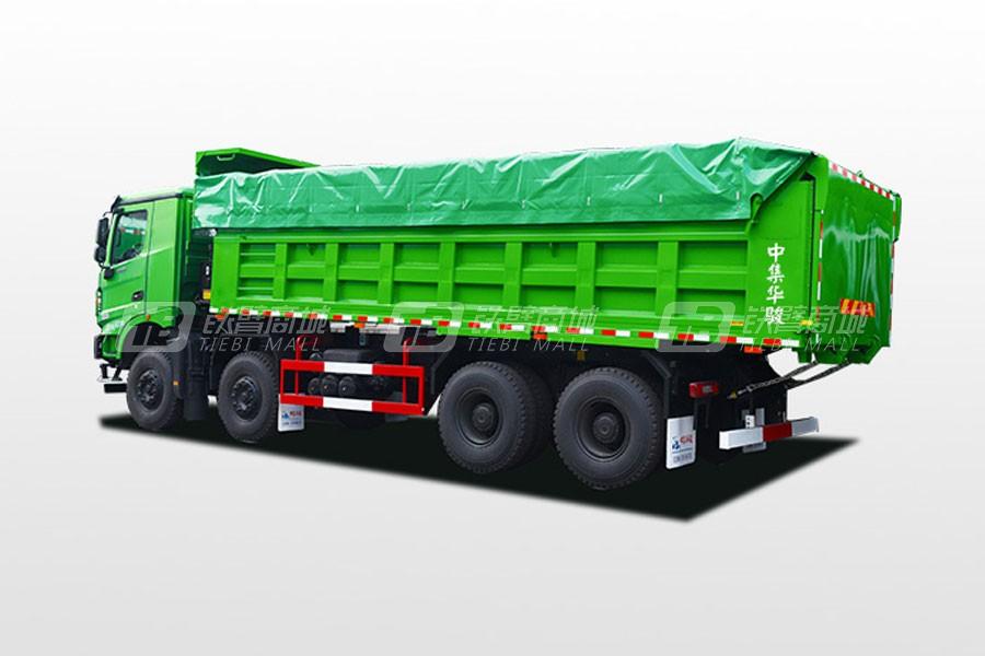 中集华骏E型大容积自卸车