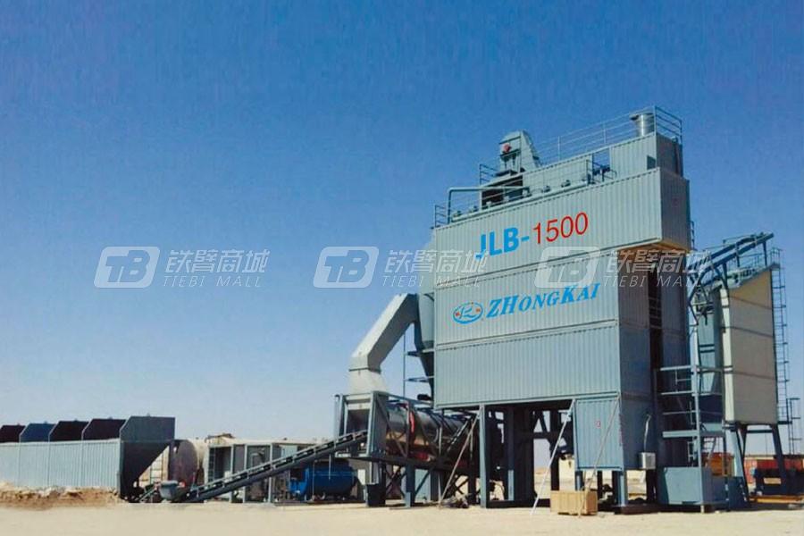 中凯路机JLB-1500C沥青混合料搅拌设备集装箱式