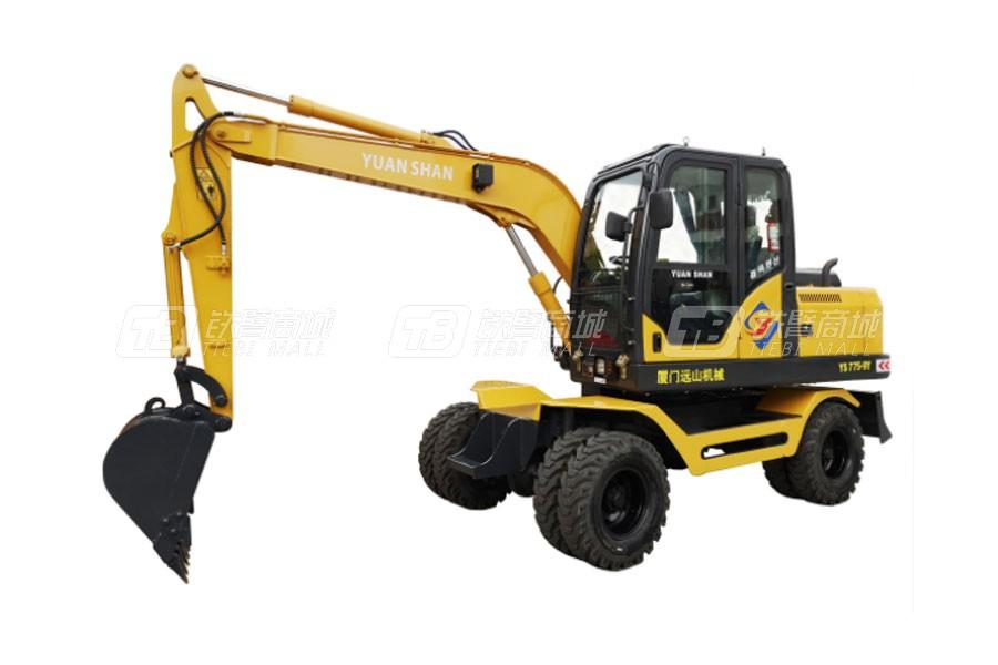 远山YS775-9Y轮式挖掘机