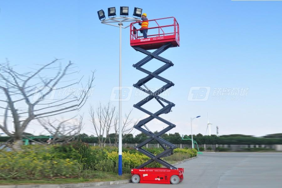 美通重工XE140W剪叉式高空作业平台