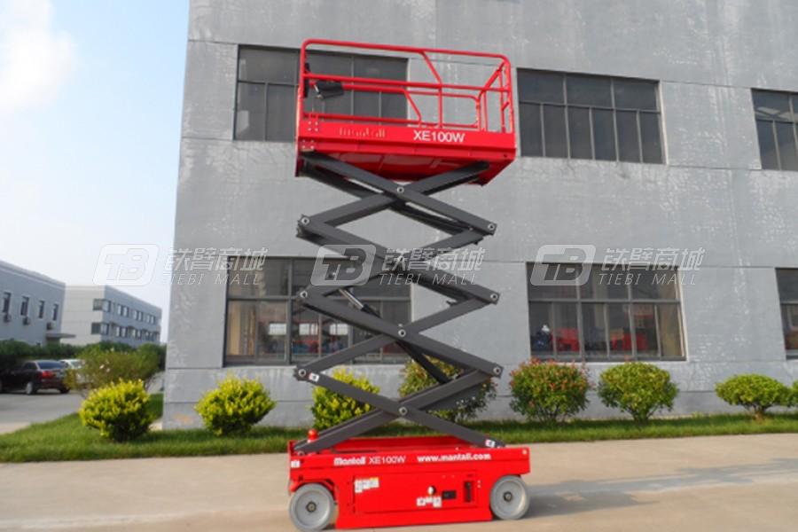 美通重工XE100W剪叉式高空作业平台