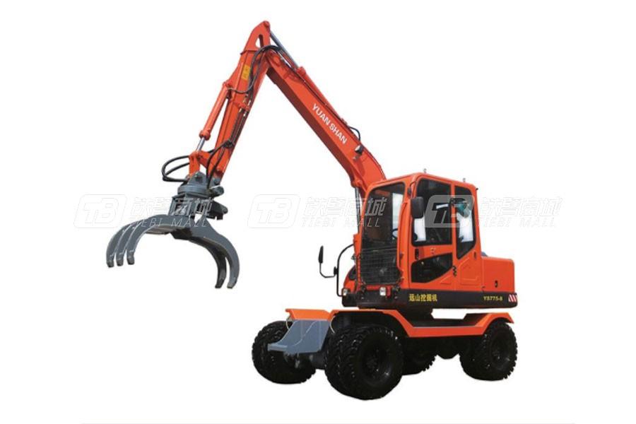 远山YS775-8轮式挖掘机带夹木器