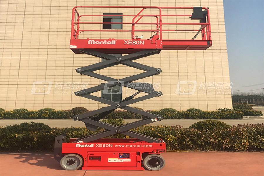 美通重工XE80N剪叉式高空作业平台