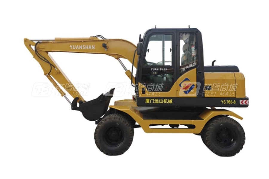 远山YS765-8 轮式挖掘机