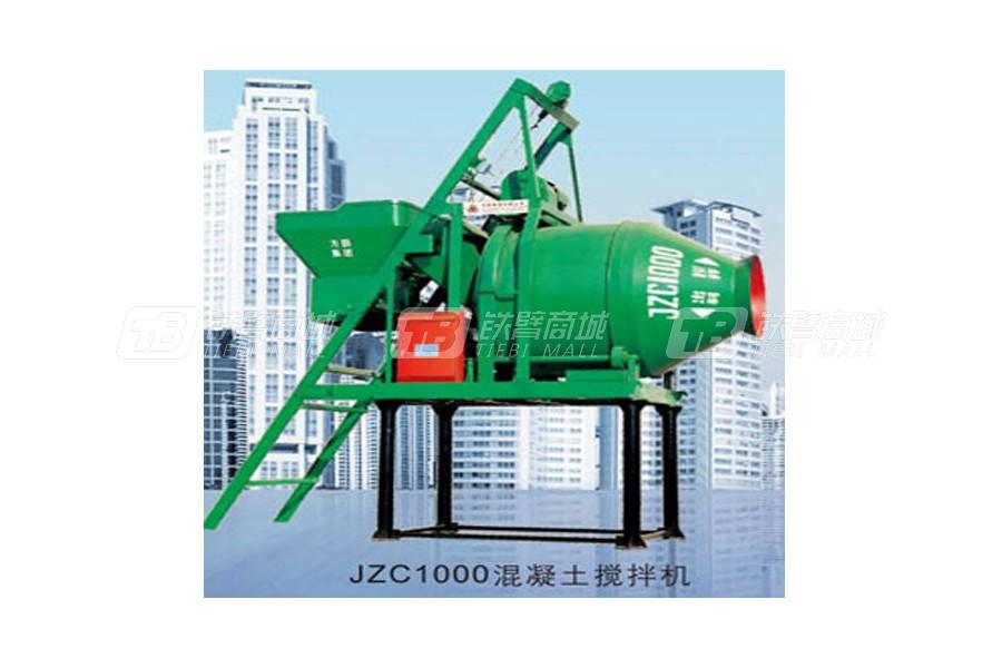 方圆JZC1000混凝土搅拌机