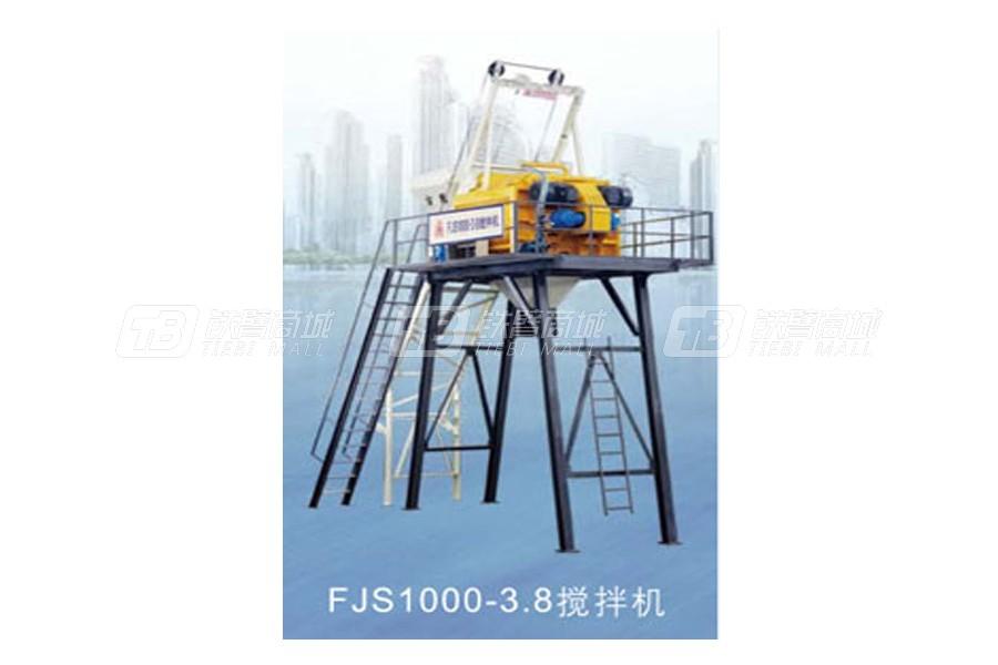方圆FJS1000-3.8混凝土搅拌机