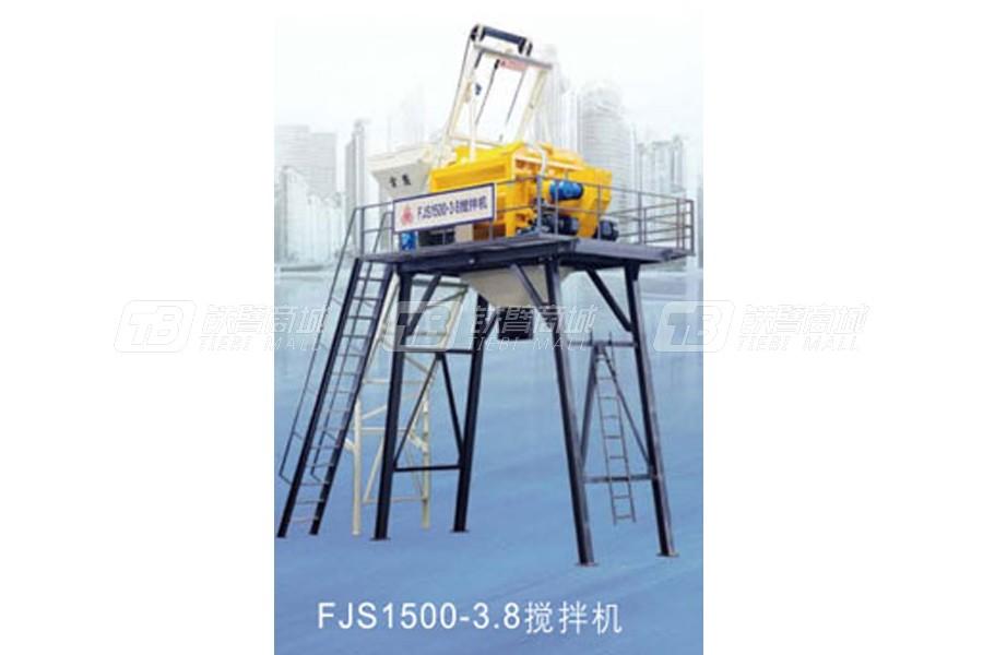 方圆FJS1500-3.8混凝土搅拌机